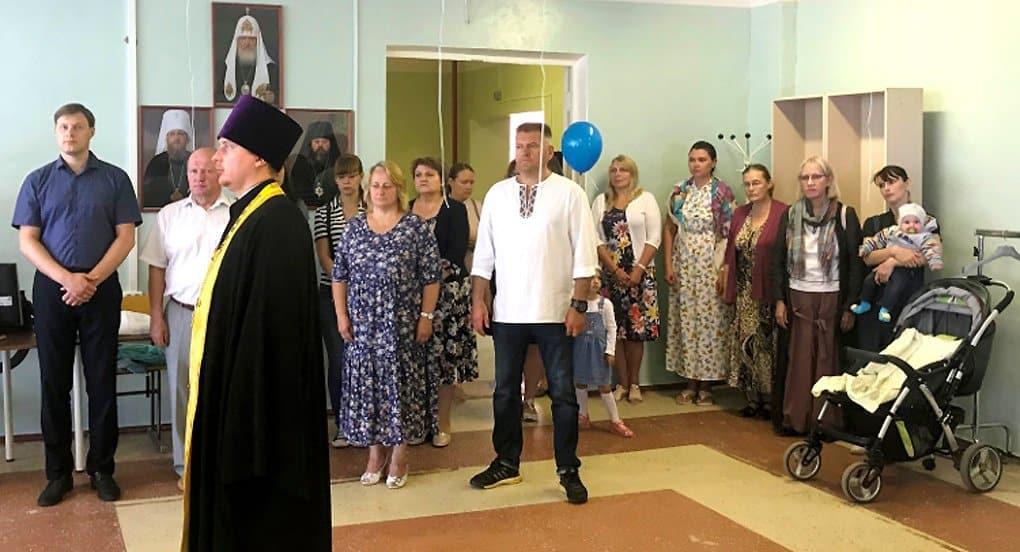 Центр поддержки семьи открыла Церковь в Удомле
