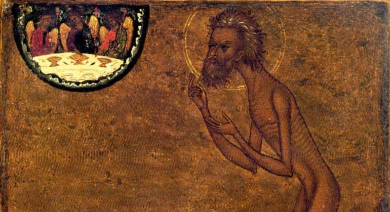 Церковь чтит память Василия Блаженного