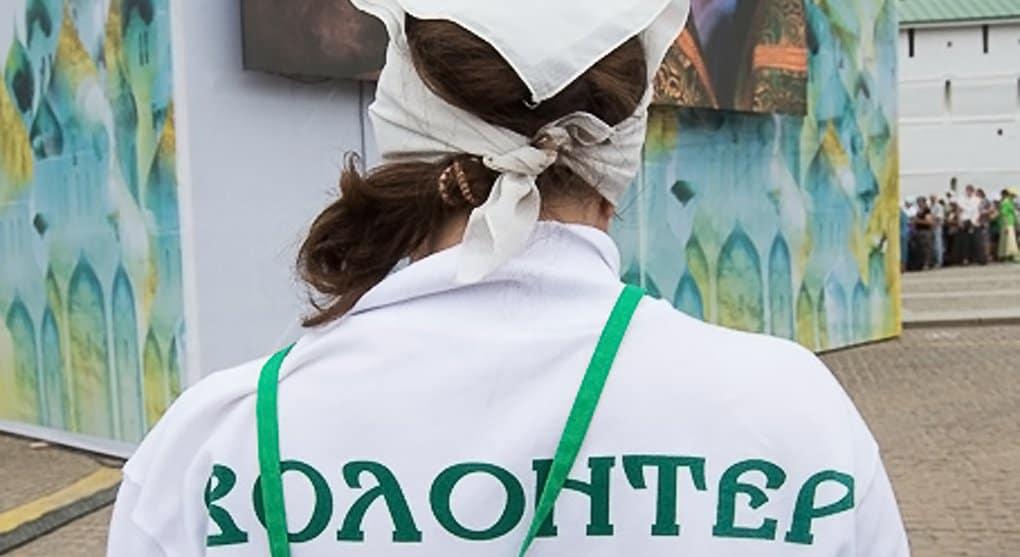 С 2020 года в резюме россиян будут учитывать волонтерский опыт