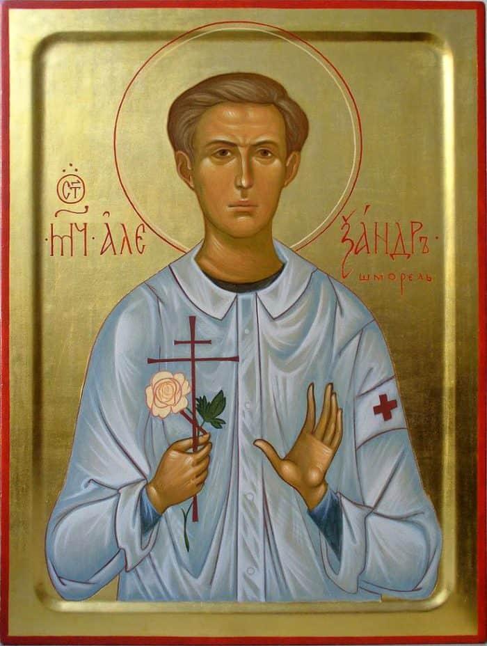 Икона мученика Александра (Шмореля)
