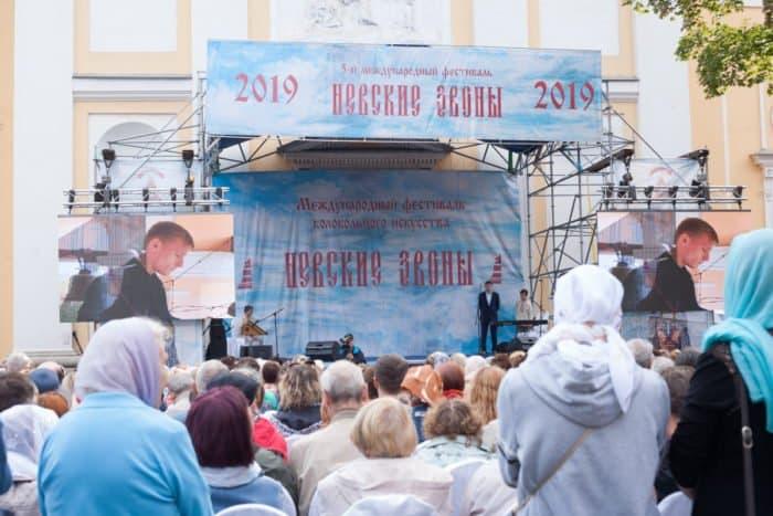 В Петербурге прошел фестиваль «Невские звоны»