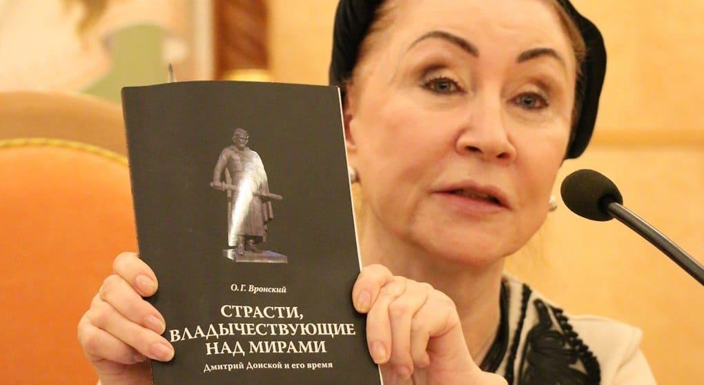 В честь 630-летия преставления Дмитрия Донского презентована книга о нем и его эпохе