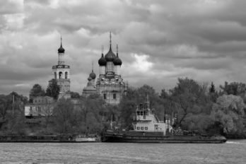 Фото Александр Андросова