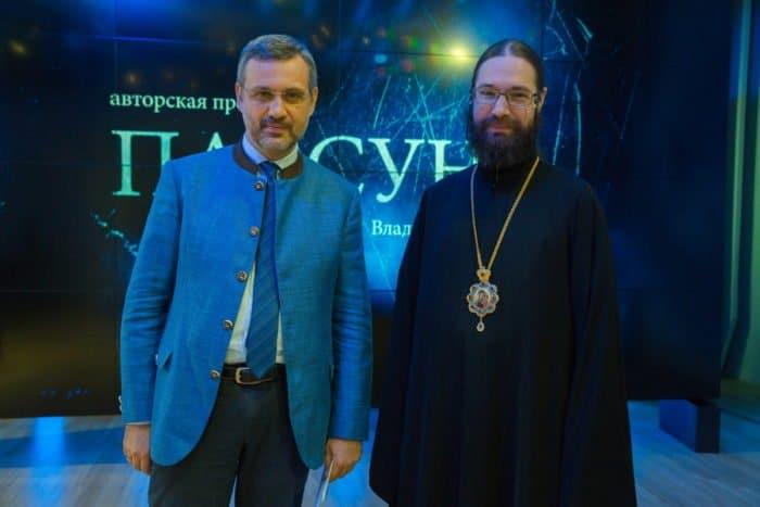"""""""Не хватает свободы говорить о свободе"""", – епископ Савва (Тутунов)"""