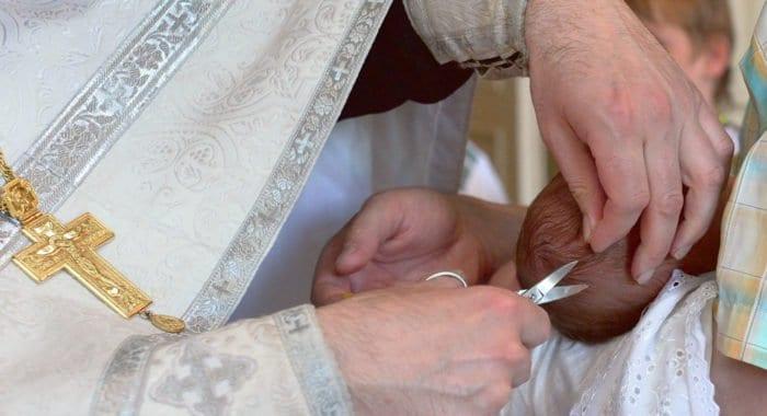 Что делать с волосами, срезанными при Крещении?