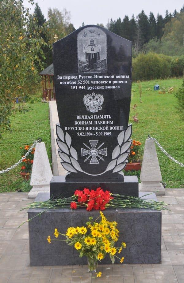 Памятник погибшим в Русско-японскую войну открыли в Подмосковье
