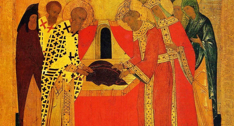 Церковь празднует Положение честного пояса Богородицы в Константинополе