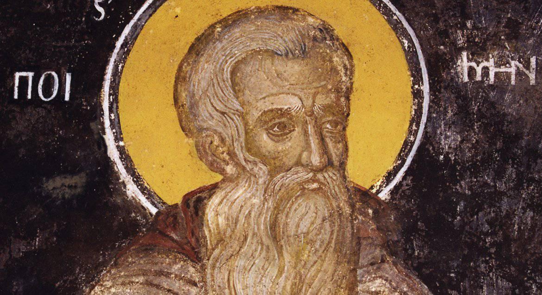 Церковь вспоминает преподобного Пимена Великого