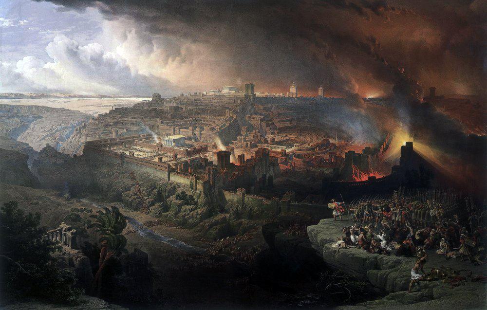 Святая София стала мечетью. Roberts_Siege_and_Destruction_of_Jerusalem