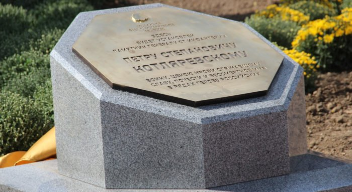 Памятник «кавказскому Суворову» генералу Петру Котляревскому заложили в Феодосии