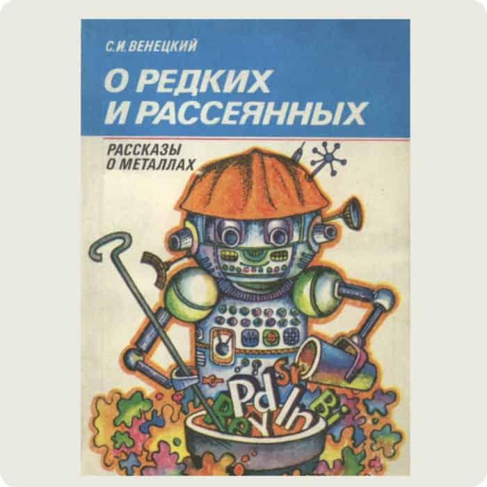 12 увлекательных детских книг о профессиях