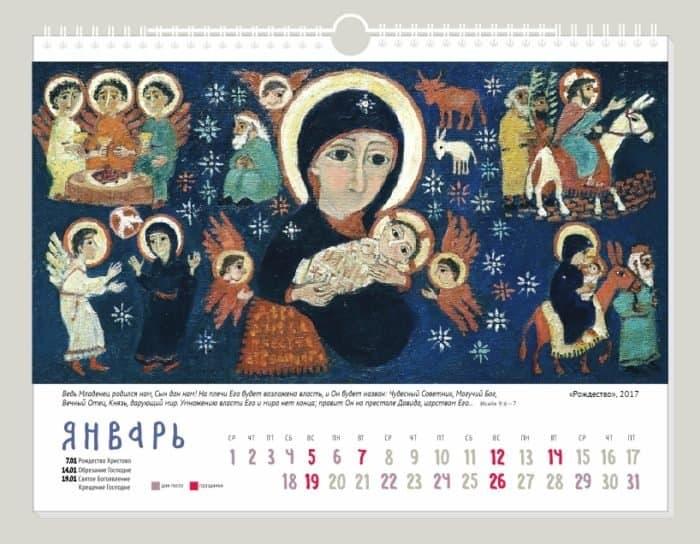 Небесные граждане Елены Черкасовой