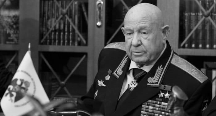 Космонавт Алексей Леонов умер на 86-м году жизни