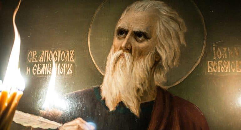 Преставление святого апостола Иоанна Богослова празднует Церковь 9 октября