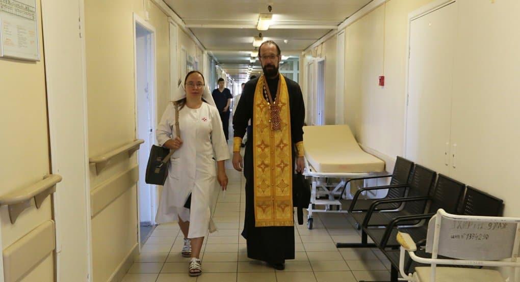 Бесплатные курсы для помощников больничных священников открываются в Москве