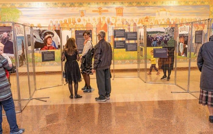 В Самаре открылась фотовыставка журнала «Фома» «Верующие»