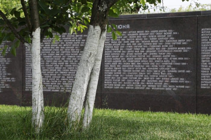 Чего мы не знаем о местах массового захоронения?