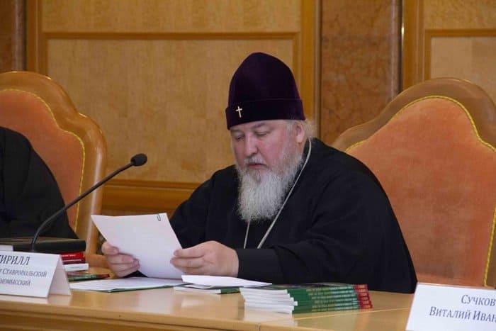 Книгу патриарха Кирилла о казаках презентовали в Москве