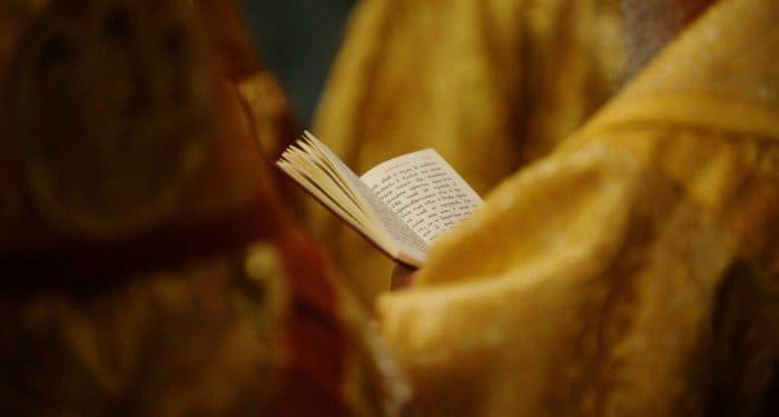 В Житомирской епархии установлено почитание святителя Евмения (Хорольского)