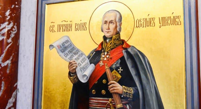 Церковь чтит память праведного воина Феодора Ушакова