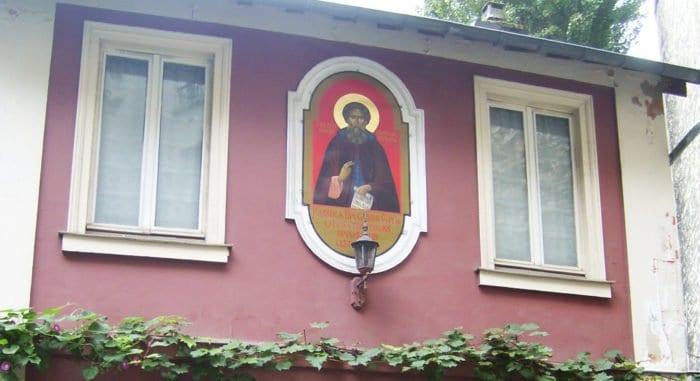 В Русской Церкви надеются на восстановление Свято-Сергиевского института в Париже