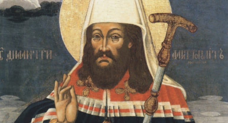 Церковь празднует обретение мощей святителя Димитрия Ростовского