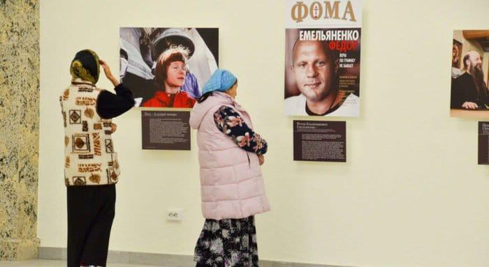 ВПятигорске откроется выставка журнала «Фома»— «Верующие»