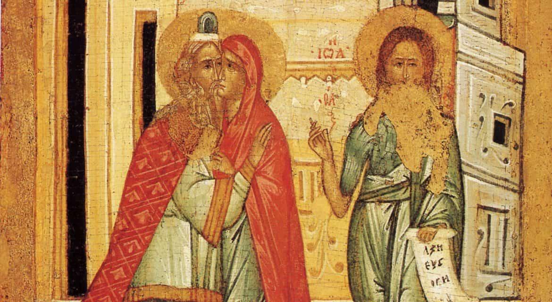 Церковь празднует Зачатие святого Иоанна Предтечи