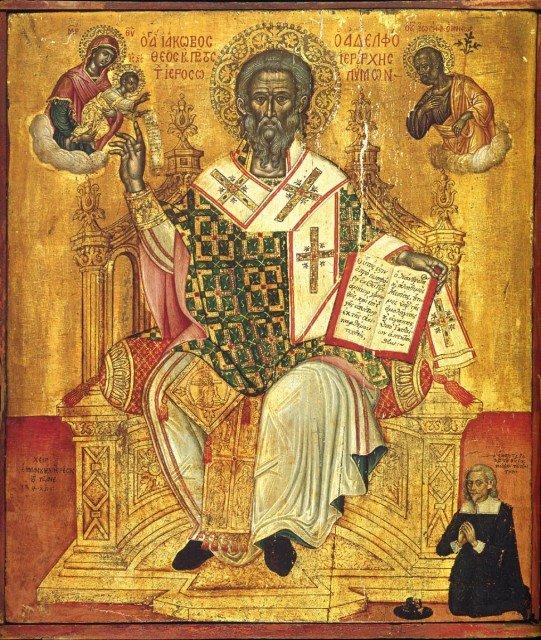 Брат Господень Иаков и другие родственники Христа: что о них известно?