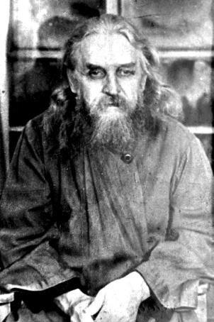 Отец Серафим (Батюгов). 1940-е