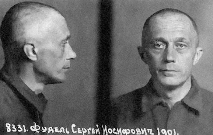 Фотографии из следственного дела в 1946 году