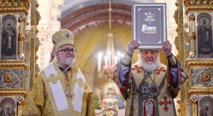 Воссоединение Архиепископии приходов русской традиции с Русской Церковью – одно из важнейших событий года, – патриарх Ки...