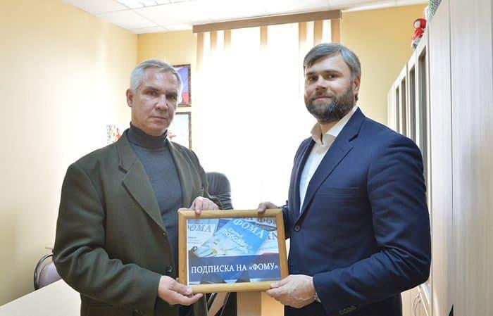 Подопечным воронежского дома-интерната подарили православную библиотеку