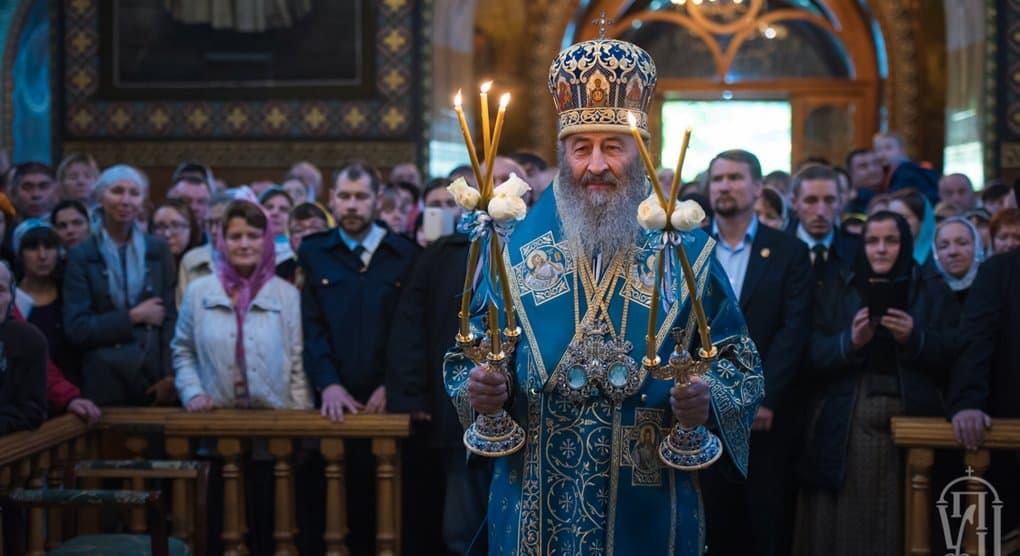 Митрополит Киевский и всея Украины Онуфрий отмечает 75-летие