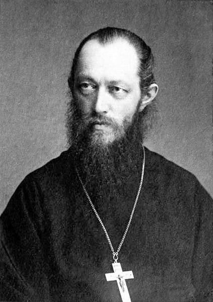 Протоиерей Иосиф Фудель. 1910