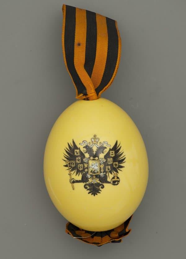 7 декабря в ГИМе откроется выставка, посвященная ордену Святого Георгия