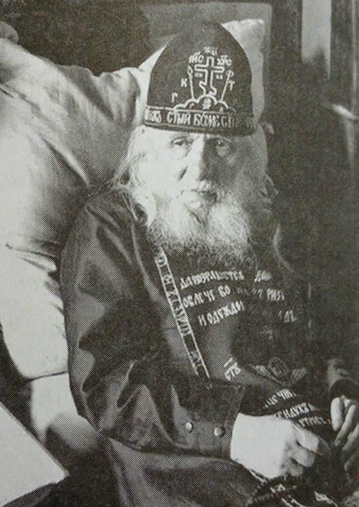 Старец Алексий Зосимовский. 1925