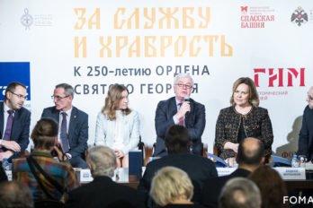 2019-12-06,A23K0774, Москва, ГИМ, ГеоргОрден, s_f
