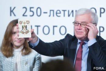 2019-12-06,A23K0990, Москва, ГИМ, ГеоргОрден, s_f