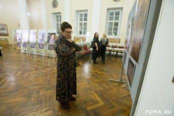 2019-12-07,A23K2171, Москва, Татьяна, Выставка Фома, s_f