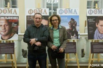 2019-12-07,A23K2470, Москва, Татьяна, Выставка Фома, s_f