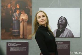 2019-12-07,A23K2487, Москва, Татьяна, Выставка Фома, s_f