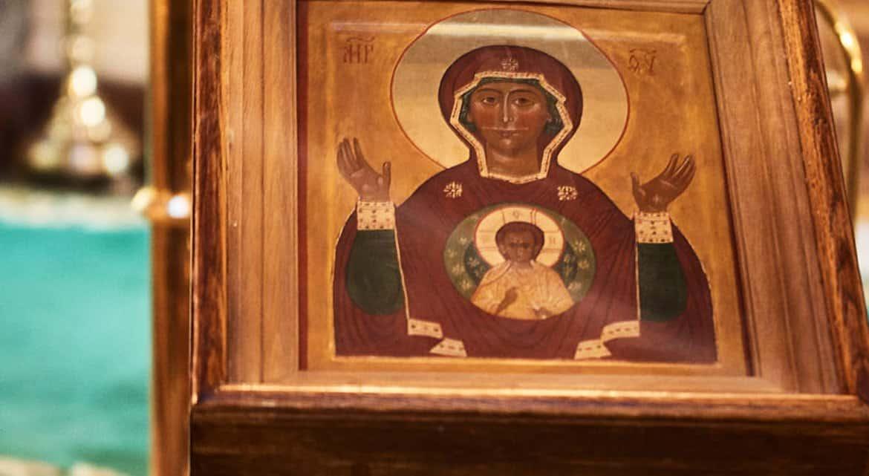Православные празднуют память иконы Божией Матери «Знамение»