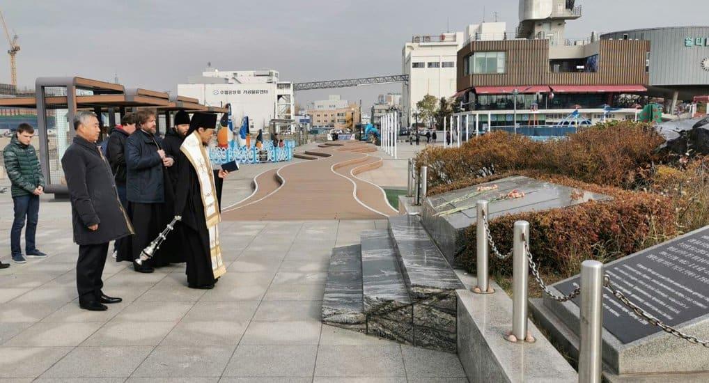 В корейском Инчхоне помолились о погибших моряках крейсера «Варяг» и лодки «Кореец»