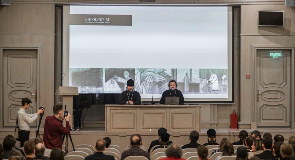 Начал работу обновленный Интернет-портал Богослов.Ru