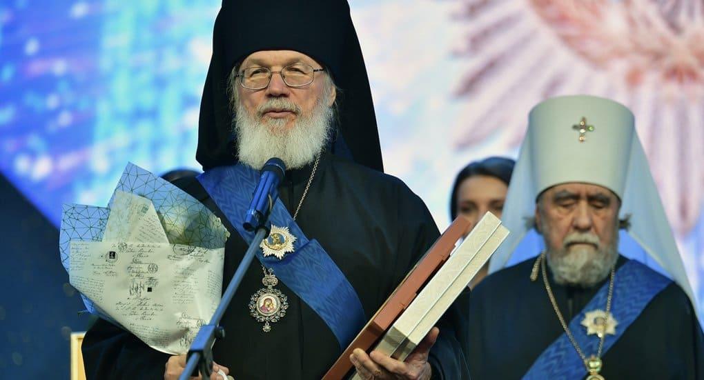 Епископ Троицкий Панкратий награжден премией за возрождение Валаамского монастыря