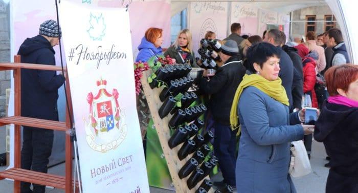 В Крыму в третий раз прошел фестиваль этногастрономии и туризма «Ноябрьфест»
