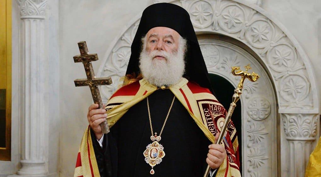 Русская Православная Церковь прекращает евхаристическое общение с Патриархом Александрийским Феодором