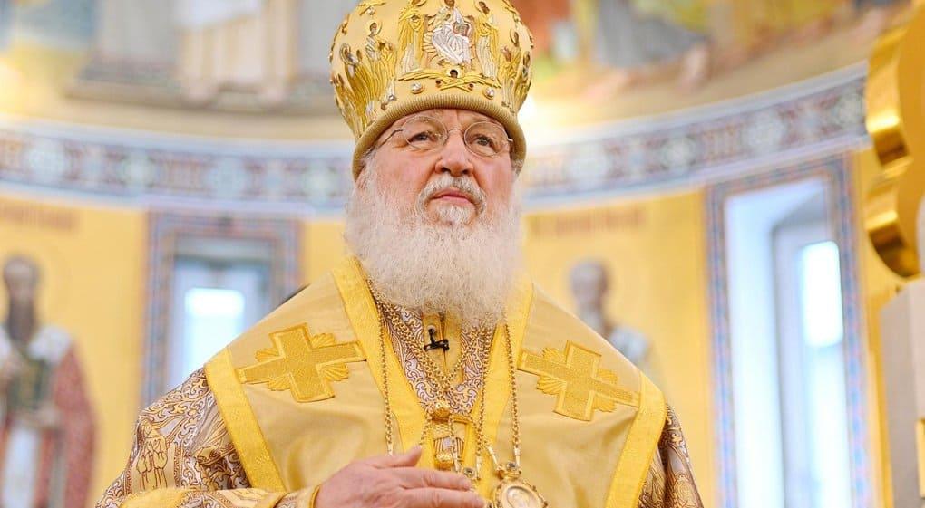 Патриарх Кирилл предложил добавить в Конституцию России упоминание о Боге