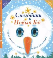 Дарю детскую книжку, написанную детьми